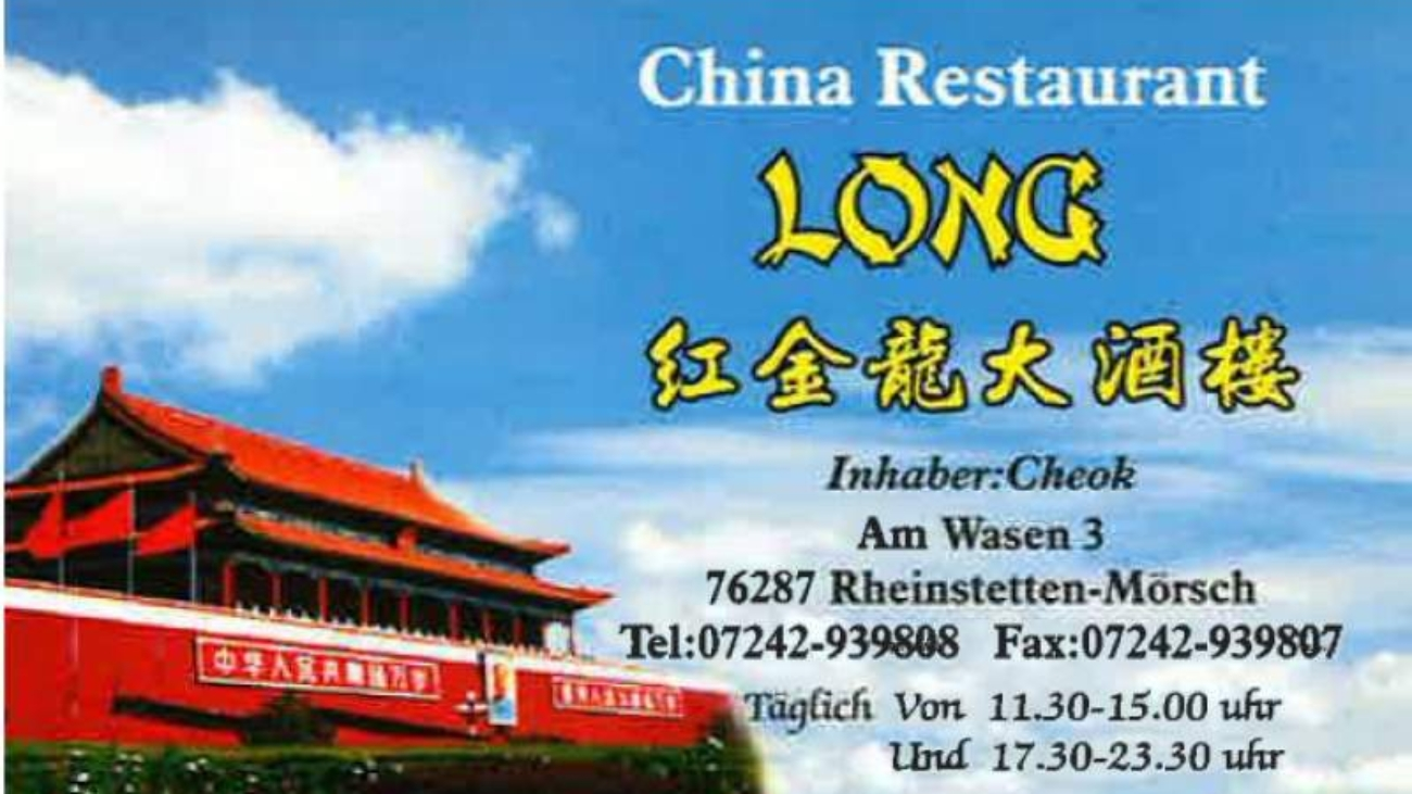 china-restaurant-long-visitenkarte-1-1519743170